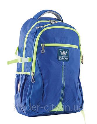 Рюкзак школьный ортопедический YES OXFORD 554077 ОХ312