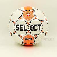 Мяч футзальный №4 SELECT FUTSAL Z-ATTACK-14 Club training
