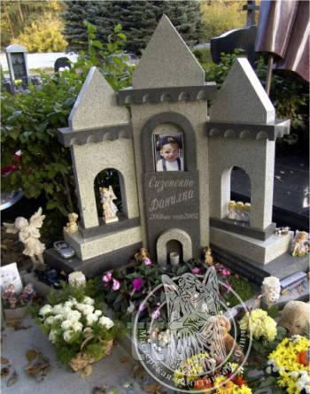 Детский памятник Домик №36