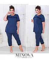 Пижама №812б-синий