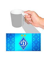 Чашка Динамо Киев