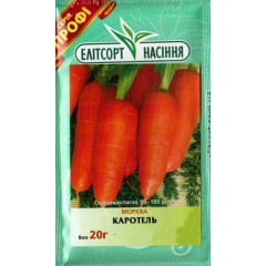 Семена моркови Каротель 10 г