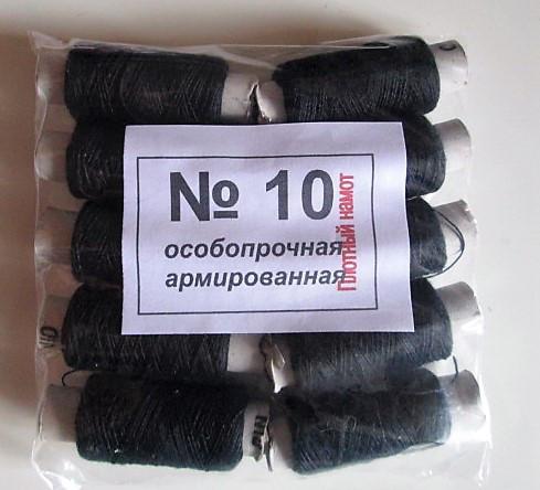 Нитки х/б #10 черные