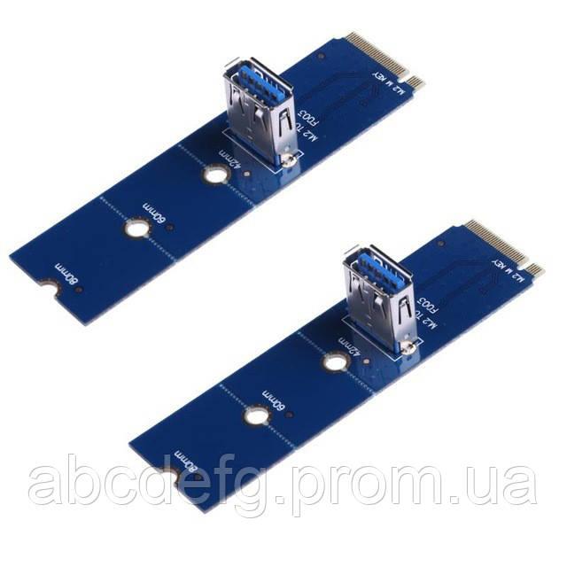 Райзер-адаптер Dynamode M.2-USB3.0-PCI-E