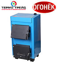 Твердотопливный котел Огонек КОТВ-18Д.
