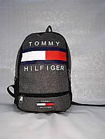Рюкзак спортивный  реплика Tommy Яркий, стильный, а главное качественныйрюкзак. розница и  оптом
