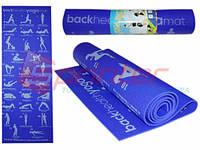Коврик для йоги и фитнеса.YOGA-MAT.RW-6С