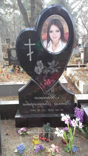 Детский памятник Сердце №38
