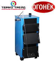 Твердотопливный котел Огонек КОТВ-18М.