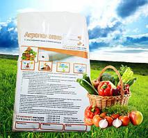 Агроволокно пакетированное плотностью 23г/кв.м. ;1,6м*5м белое, агроволокно в пакетах .