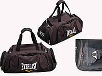 Сумка Everlast (mini bag)