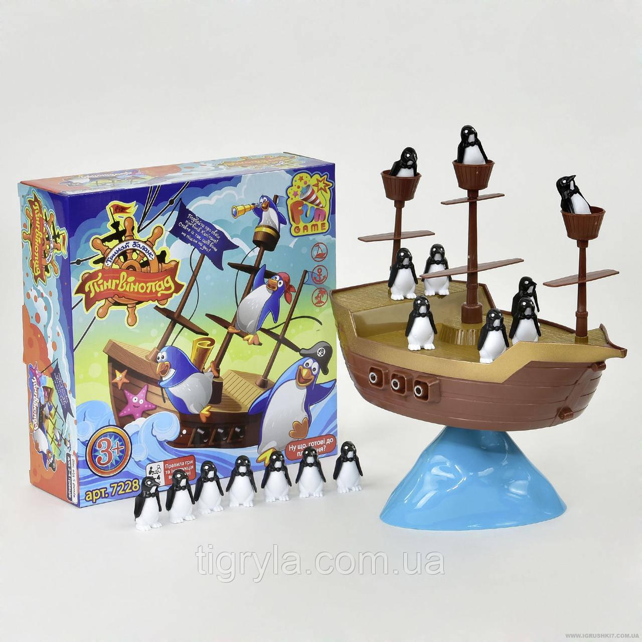 "Настольная игра балансир ""Пінгвінопад"". Держи баланс Пингвинопад"