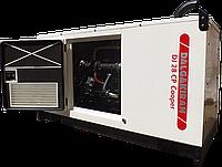 Дизельный генератор 32 кВт Dalgakiran DJ 44CP в кожухе