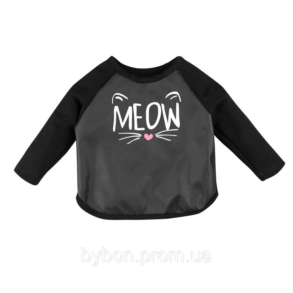 Джемпер Йорк Meow kitty