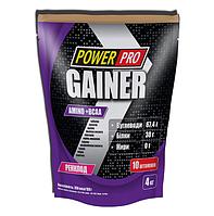 Гейнер Power Pro - Gainer (4000 грамм) brazilian nut/бразильский орех