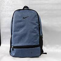 Рюкзак  спортивный Nike выполнен из прочного текстиля. современного кроя и дизайна