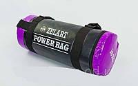 Мешок для кроссфита и фитнеса Power Bag 10кг