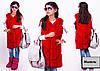 Меховые жилетки  для девочек удлиненные стильные, фото 4