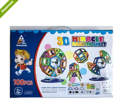 Магнитный конструктор 3D Miracle Magnetic DZ-9108 (108 детал) ***