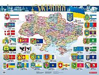 Украина. П/а карта м-б 1:3 000 000 ламинированная . Картография