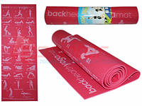 Коврик для йоги и фитнеса.YOGA-MAT.RW-6МА