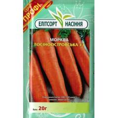 Семена моркови Лосиноостровская 10 г