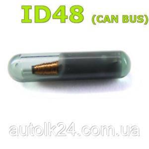Чип Транспондер для Audi VW Chip ID 48(CAN-Bus) VW-CAN VW Audi