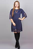 Женское молодежное платья свободного покроя Валенсия размер 46,48,50,52 / цвет темно синий