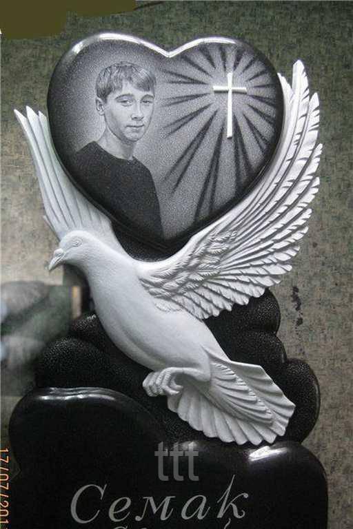 Памятник Сердце с голубем №40