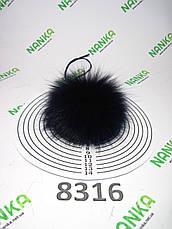Меховой помпон Песец, Т. Синий, 8 см, 8316, фото 3