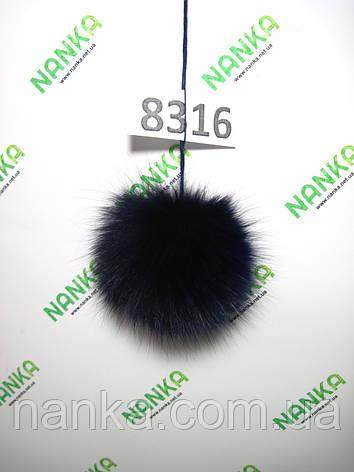 Меховой помпон Песец, Т. Синий, 8 см, 8316, фото 2