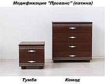 Комод Прованс венге + патина серебро (Микс-Мебель ТМ), фото 2