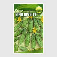 Семена огурец Верные Друзья 10шт F1, ТМ Ogorod