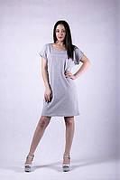 Платье повседневное или домашнее. 44-56 р-ры.
