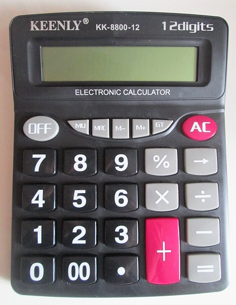 Калькулятор KEENLY KK 8800-12