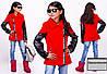Модную детскую куртку для девочки кашемировую Украина, фото 2
