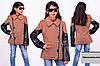 Модную детскую куртку для девочки кашемировую Украина, фото 3