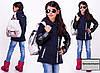 Куртки детские для девочек подростков интернет магазин, фото 2