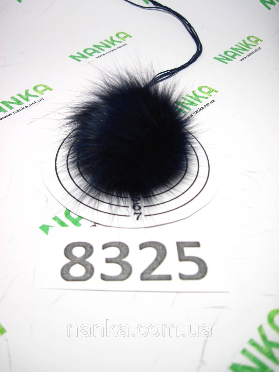 Меховой помпон Песец, Т. Синий, 5 см, 8325