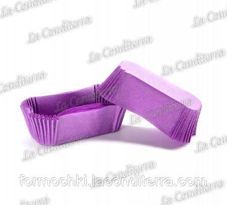 Паперові форми для еклерів пурпурові Р-8 (80х35 мм, висота - 30 мм), 2000 шт.