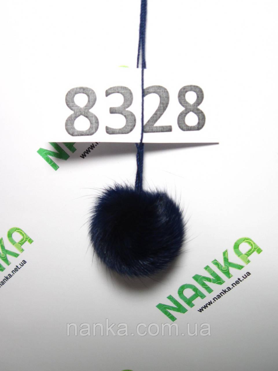 Меховой помпон Песец, Т. Синий, 3 см, 8328