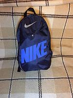 Спортивный рюкзак Nike R-55. (синий+голубой).