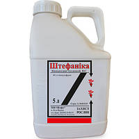 Гербицид Штефаника (Милагро) Германия - никосульфурон 40 г/л; для кукурузы