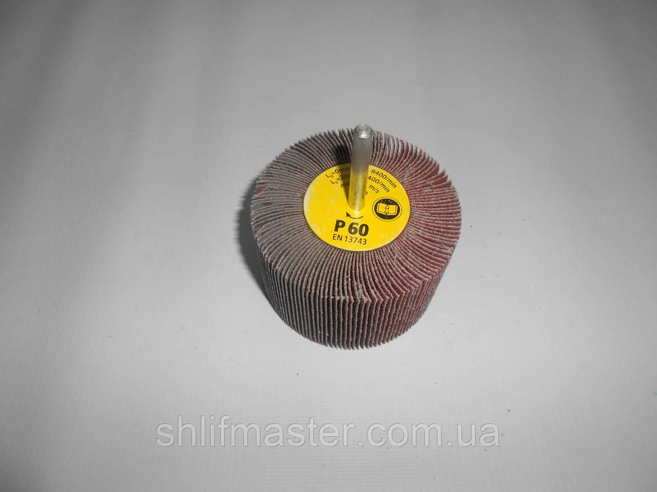 Круг шлифовальный лепестковый на оправке 25х25х6 Р60 Klingspor