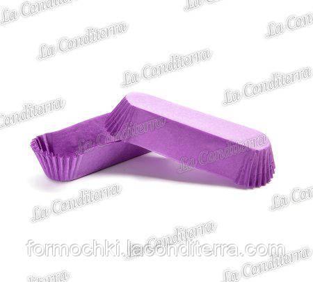 Бумажные формы для эклеров и пирожных пурпурные Р-10 (100х35 мм, высота - 30 мм), 2000 шт.