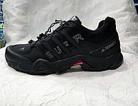 Мужские кроссовки Adidas Terrex Gore-tex