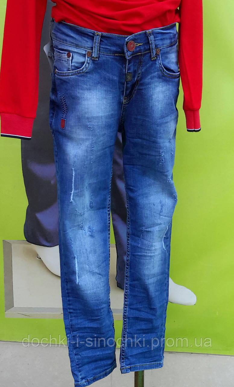Джинсы для мальчика сине-голубые 8-14 лет Турция - интернет-магазин