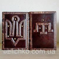 Ежедневник кожаный с тризубом, фото 1