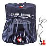 Походный душ camp shower на 20л