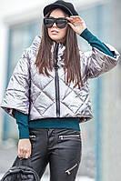 """Женская демисезонная куртка """"Модена"""""""